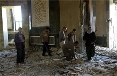Destroyed Iraqi Mosque